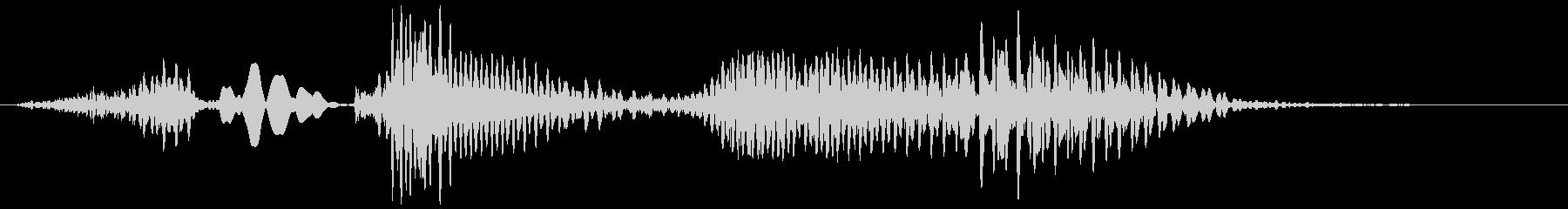 ハッピーハロウィン (モンスターボイス)の未再生の波形