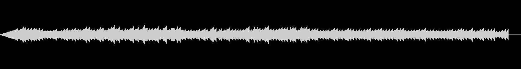 ランダム:ハイピッチ、コンピュータ...の未再生の波形