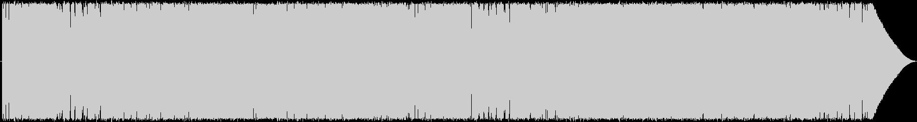ロック(アップテンポ)の未再生の波形