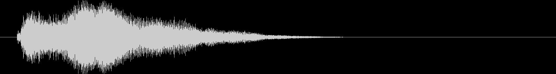 ファーン(ボタン、エフェクト、起動音)の未再生の波形