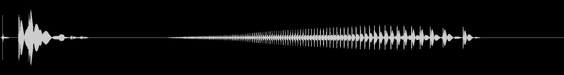 電気マイクアンプ;オフ、ヘッドセッ...の未再生の波形