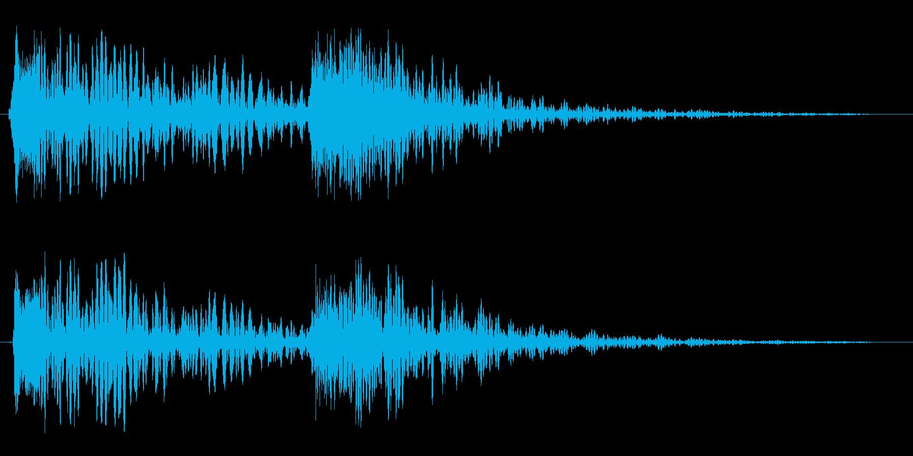 ドン バーン(衝撃音)の再生済みの波形