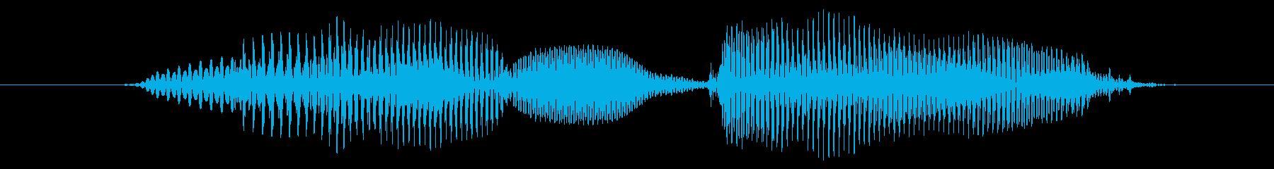 問題!の再生済みの波形