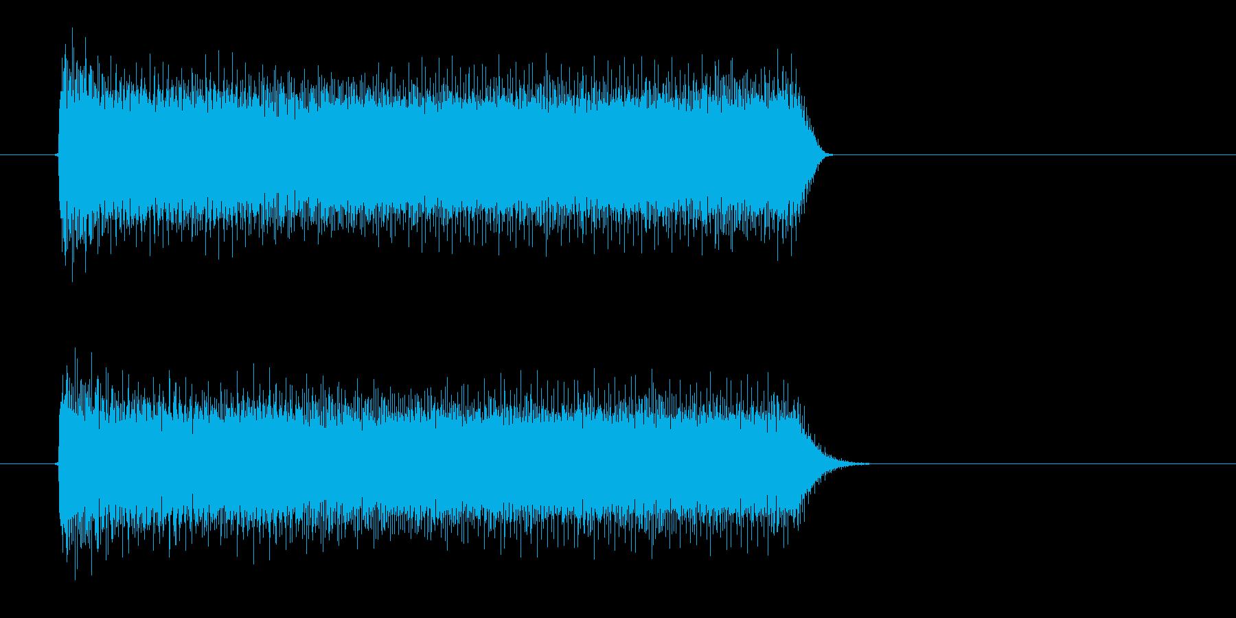 ブーーー!(大きなクラクション音)の再生済みの波形
