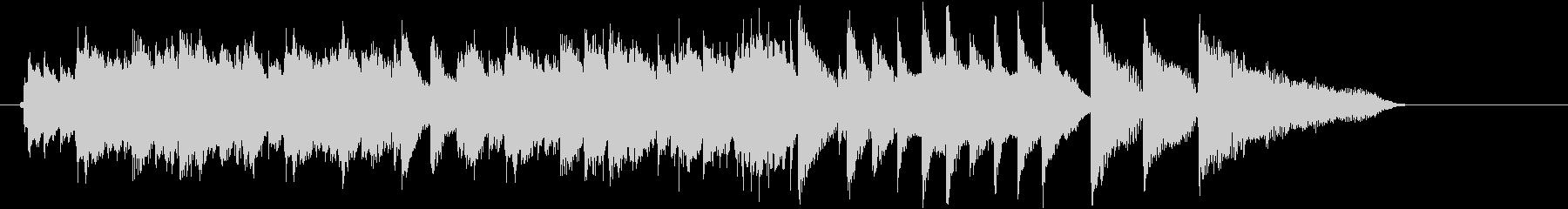 プログレッシブなピアノ・ソロのジングルの未再生の波形
