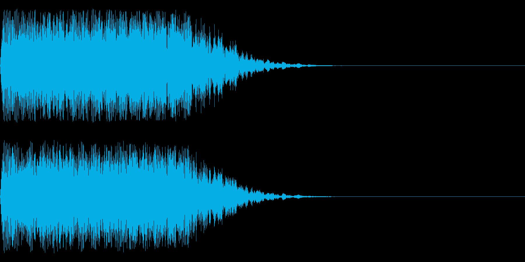 ビィ~~~ンの再生済みの波形
