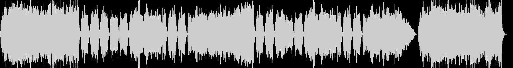 「蛍の光」ストリングスアレンジ カラオケの未再生の波形