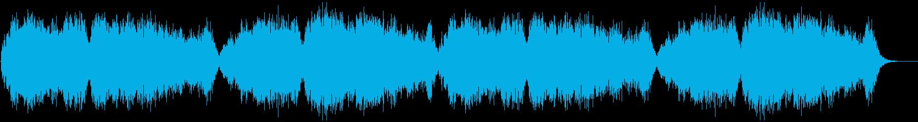 あやしいオバさん★エルフ耳コスプレで熱唱の再生済みの波形