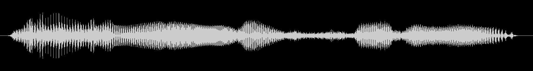 ラウンド3の未再生の波形