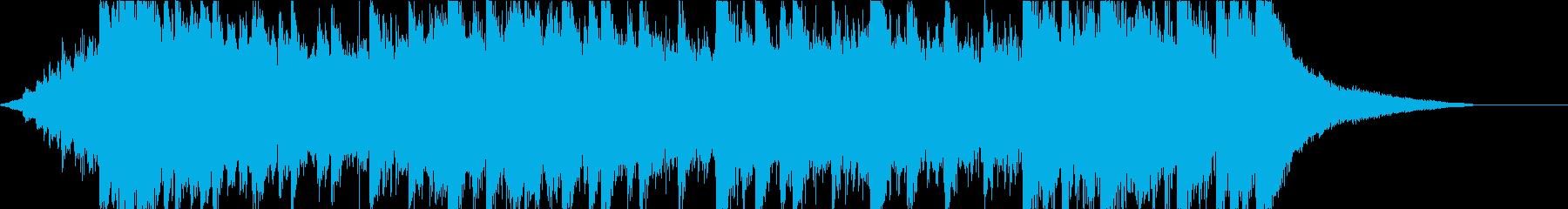 壮大なエンディング、ラスト歴史ゲーム Bの再生済みの波形