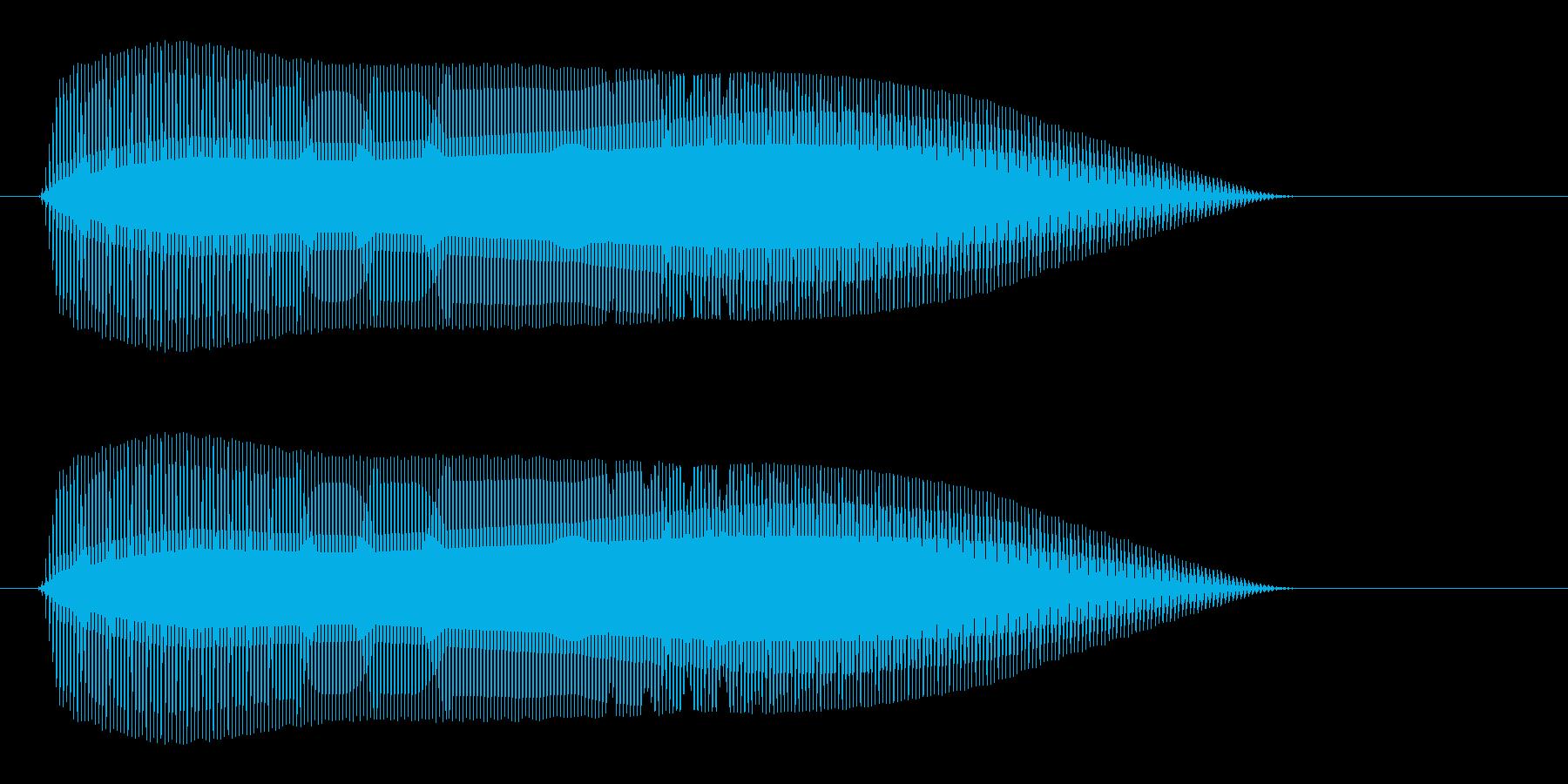 プーッ(ファンシーでシンプルな効果音)の再生済みの波形