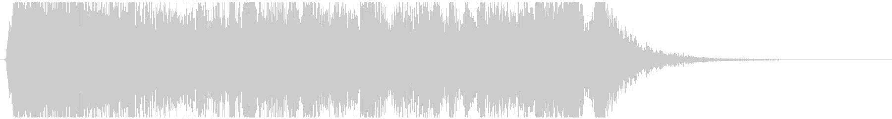 """Impact logo from Beethoven's """"Ninth Symphony""""'s unreproduced waveform"""