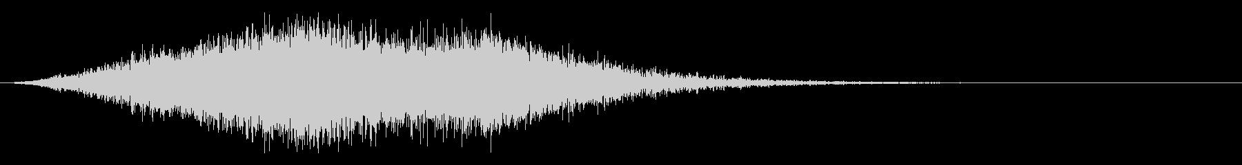 怖いビルドアップスティンガー-不協和音の未再生の波形