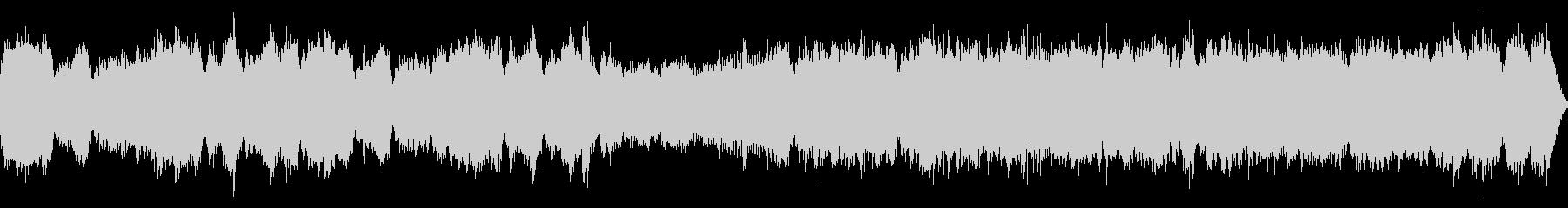 パイプオルガン・コーラス明るい曲・ループの未再生の波形