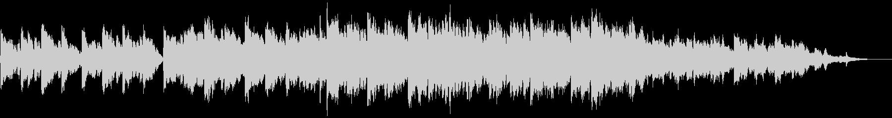 ピアノとストリングスの感動的なBGMの未再生の波形