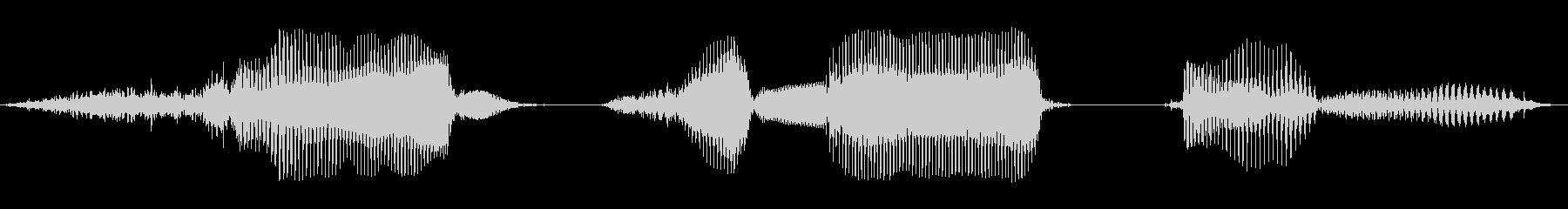 cm(センチメートル)の未再生の波形