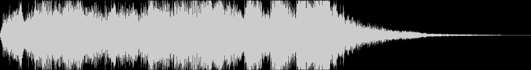 緊迫感のあるオーケストラファンファーレの未再生の波形