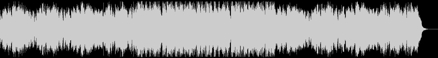 オープニング・優しいボサノバの未再生の波形