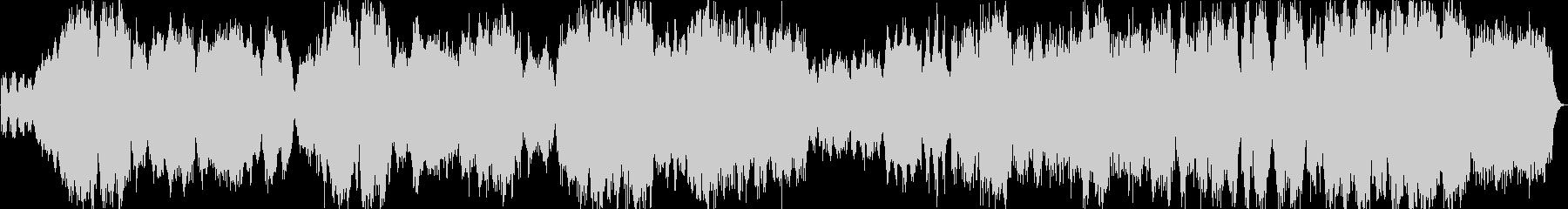 バイオリンのソロ曲 切ないバラードの未再生の波形