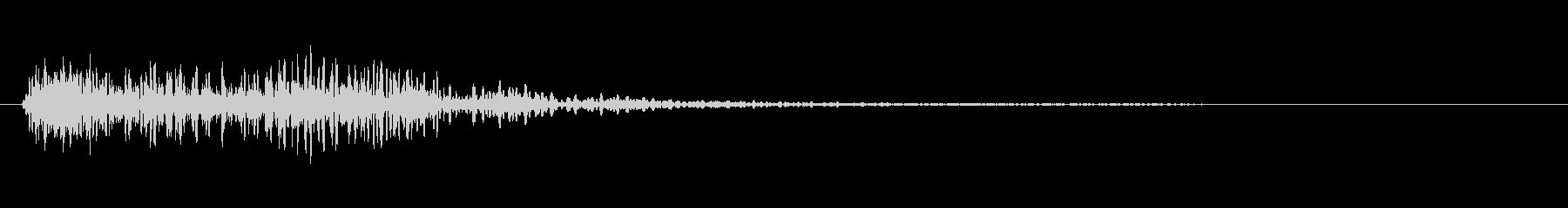 ブッ(不正解、キャンセル)の未再生の波形