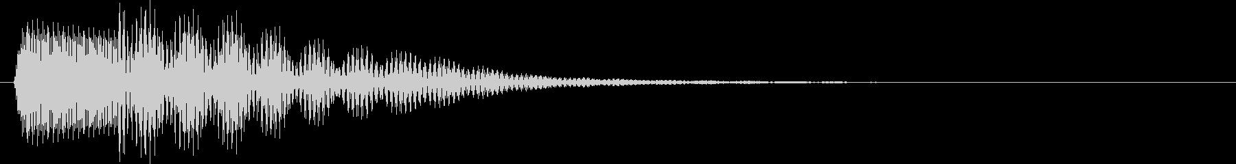 ピコッ(スコアカウンター音)の未再生の波形