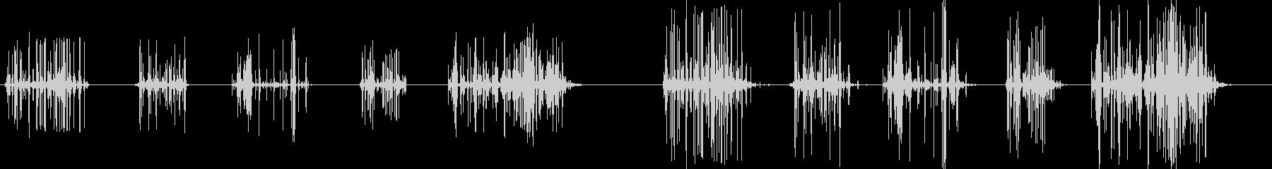 ウッドスマッシュ-5バージョンX ...の未再生の波形