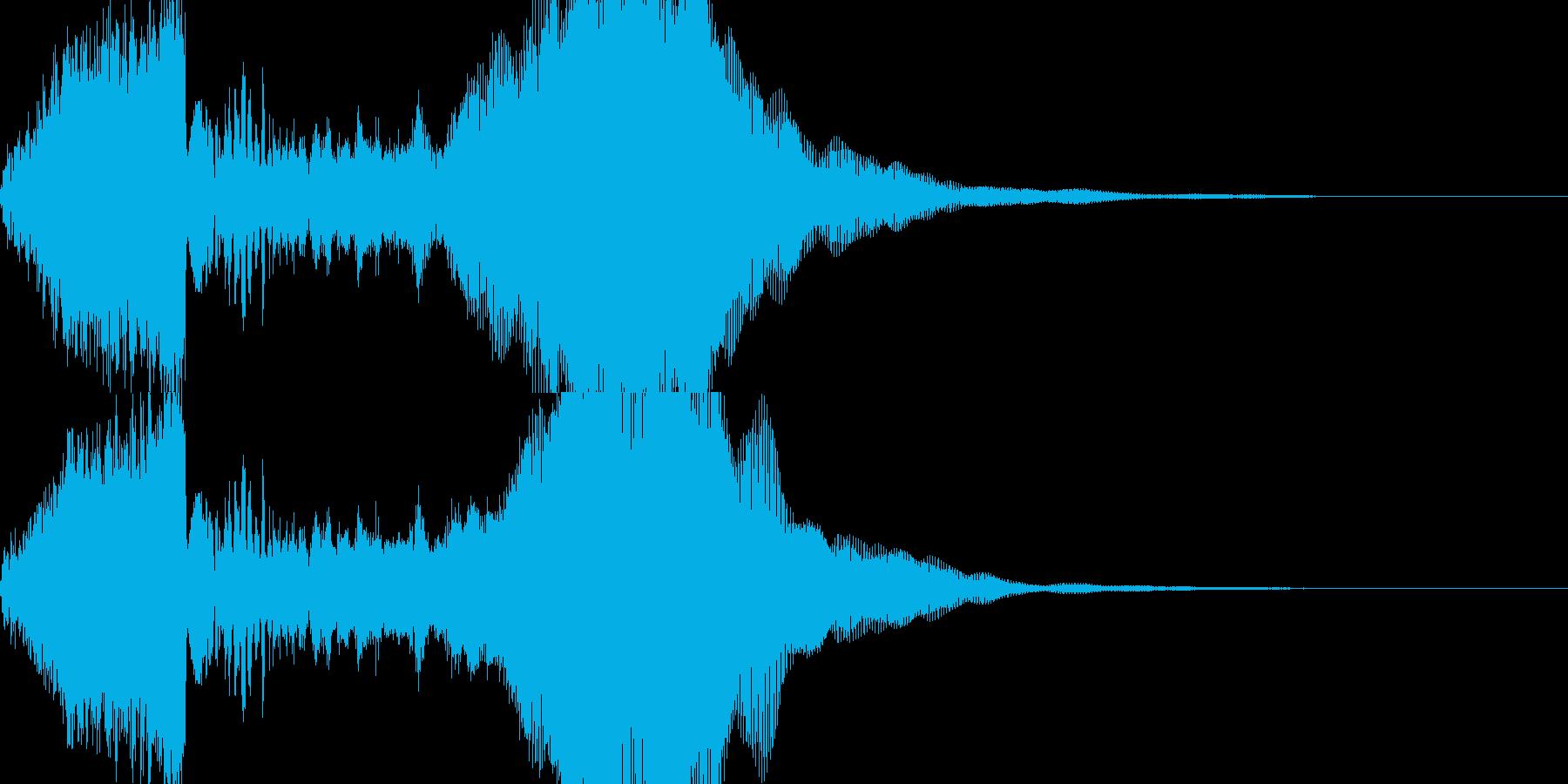 シュイーン・・・キラキラーンの再生済みの波形
