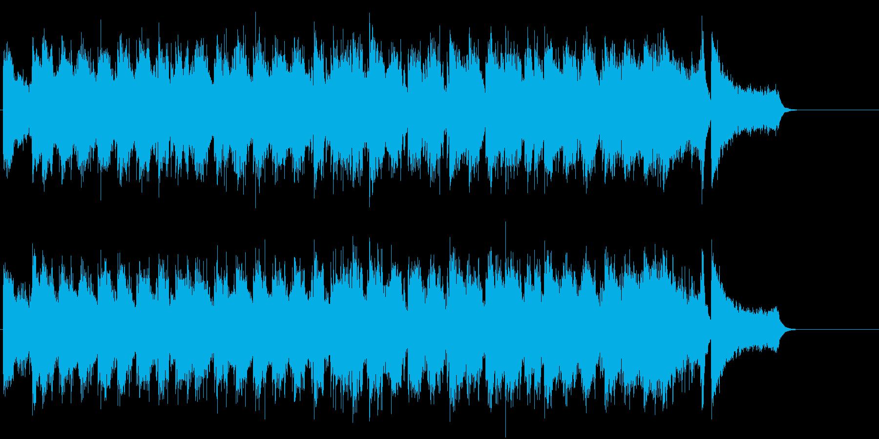テーマ性を持つアダルト・コテンポラリー風の再生済みの波形