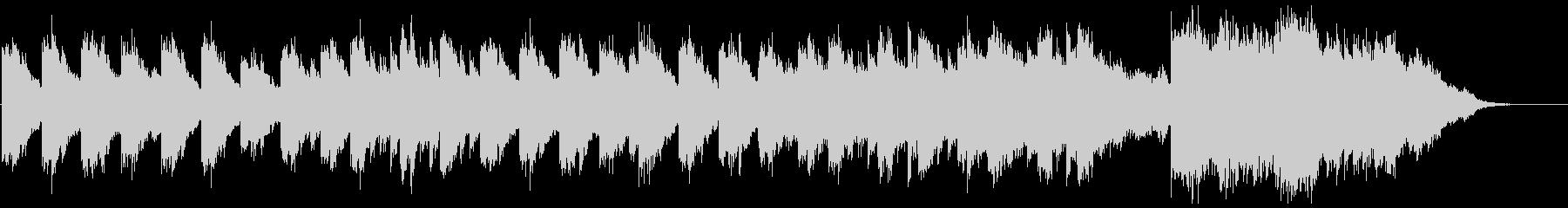 特徴的なピアノのフィルムスコア風楽曲の未再生の波形