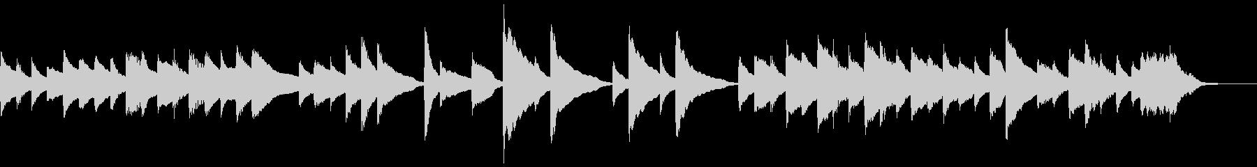 【悲壮感】30秒ピアノソロの未再生の波形