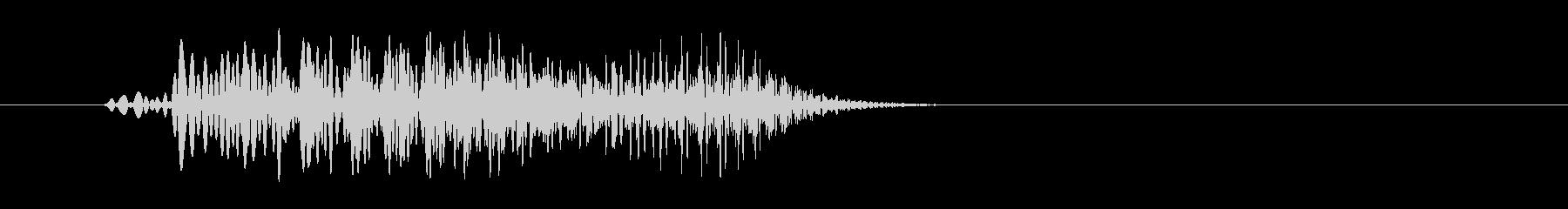 プイッ(ゲームの中で何かを投げる効果音)の未再生の波形