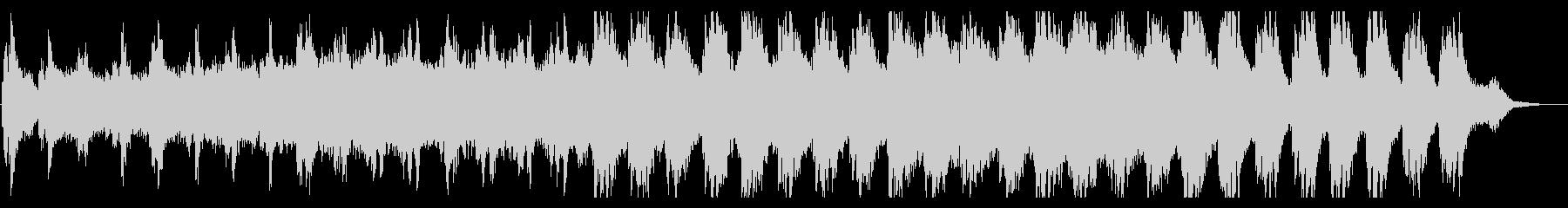 シンプルで幸福感のあるBGMの未再生の波形