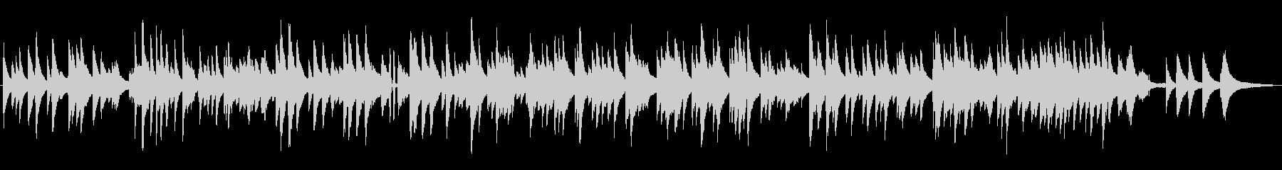 ゆっくりめのピアノソロ/ジャズラウンジの未再生の波形
