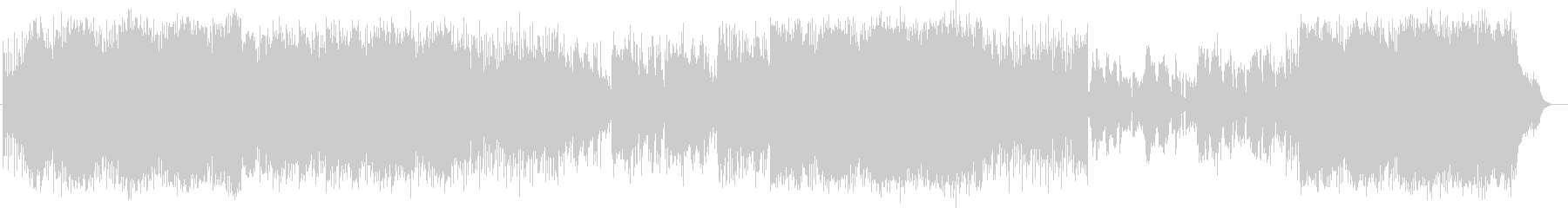 A song with danceable and melodious song's unreproduced waveform