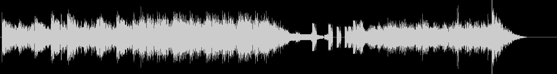 無機質かつ雄々しいBGMの未再生の波形