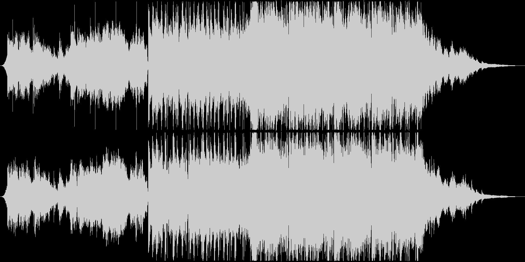 サックスが艶やかなバラード曲の未再生の波形