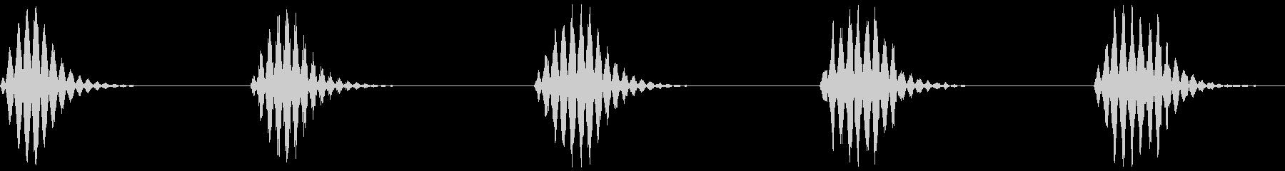 高ビブラート、5バージョン、高、シ...の未再生の波形