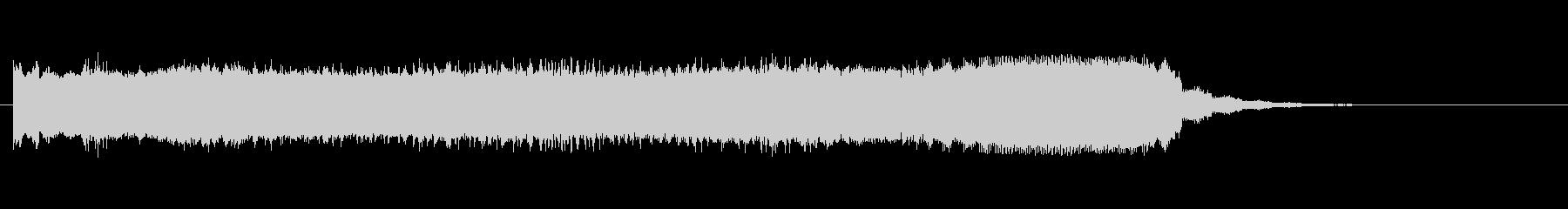 エレクトリックギター、「ロングサス...の未再生の波形