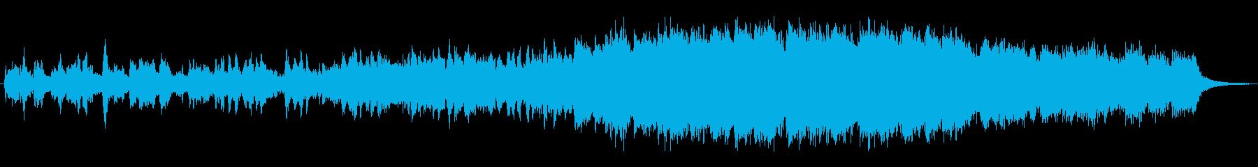 異星人との交信をテーマにしたスペース音楽の再生済みの波形