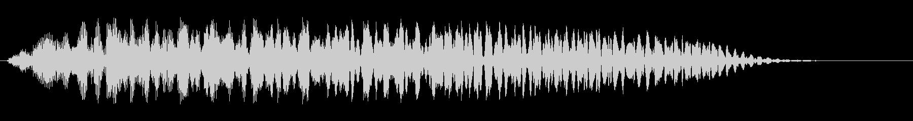 ギュルルル(巻き上げるような音)の未再生の波形