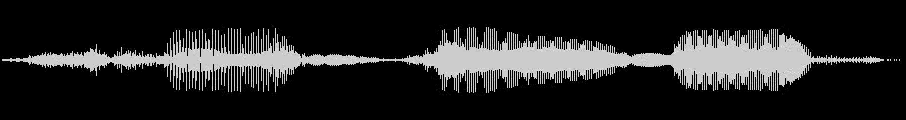 300,000の未再生の波形