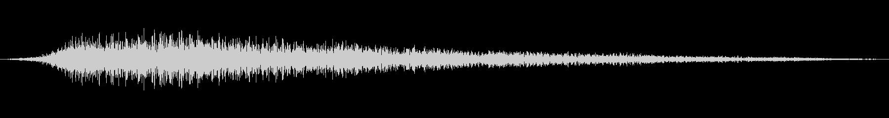優しく未来的な音での回復音、ヒューーンの未再生の波形