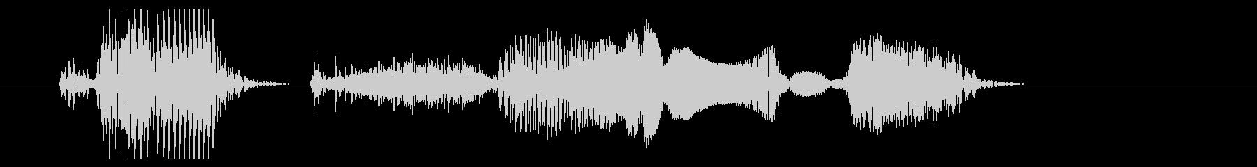 動画用面白声素材_ごきゅり_1の未再生の波形