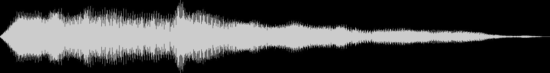 トラクター逆転の未再生の波形