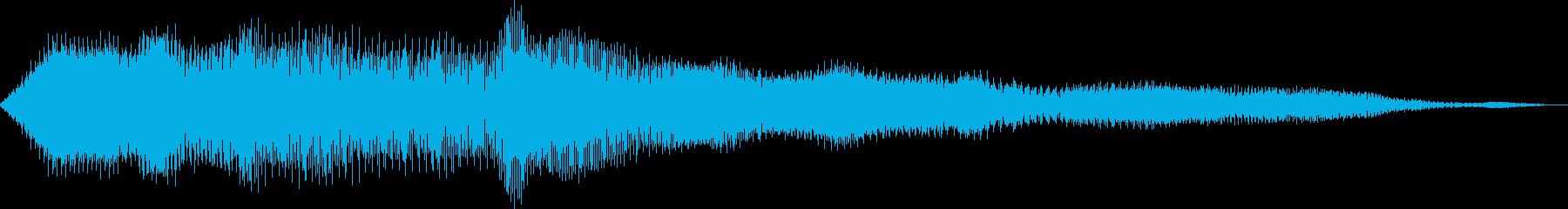 トラクター逆転の再生済みの波形