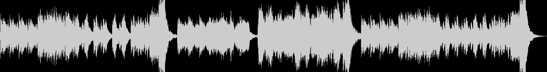 ハロウィンに合うホラー風オーケストラの未再生の波形