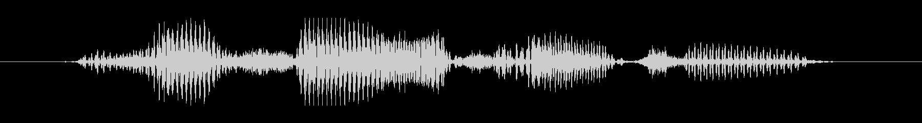 1 絶賛発売中  渋い声 の未再生の波形