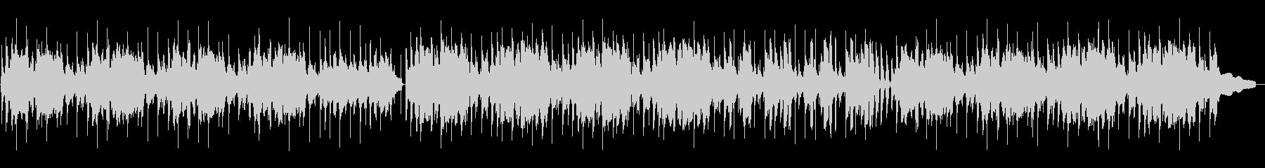 ほのぼのスローライフなアコースティックの未再生の波形