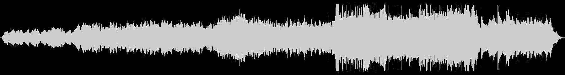 ストリングスの映画音楽の未再生の波形