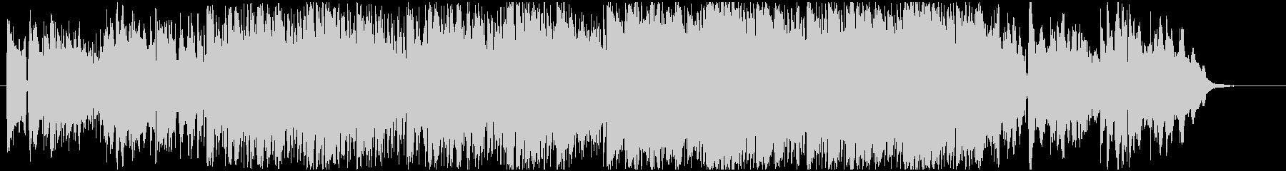 エレピ、ボコーダーの緩急あるヒップホップの未再生の波形